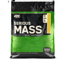 ON Serious Mass (2727 гр.)
