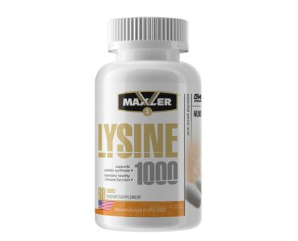 Maxler Lysine 1000 (60 табл.)