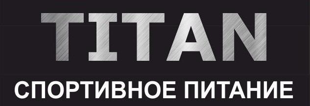 TITAN SEV - магазин спортивного питания